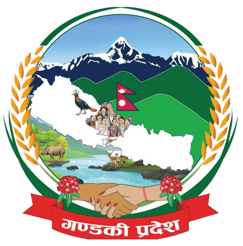 Ministry of Social Development, Gandaki Logo